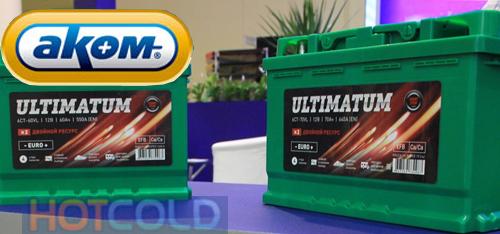 Автомобильная стартерная батарея Akom Ultimatum