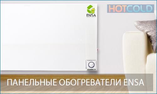 Нагревательная панель ENSA