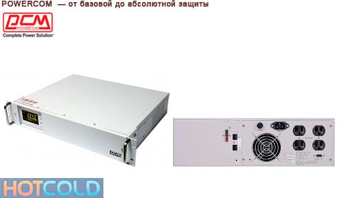 ИБП SMK-RM LCD