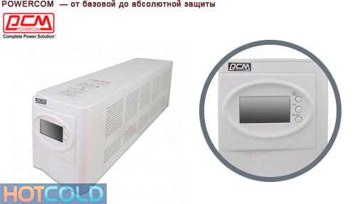 Источник бесперебойного питания Powercom SAL-