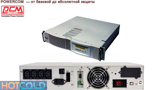 Источник бесперебойного питания Powercom VGD-RM (2U)