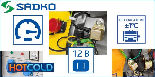 Генератор бензиновый SADKO GPS