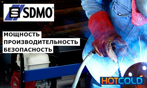 Сварочный бензиновый генератор SDMO