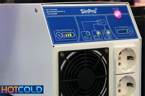 Источник бесперебойного питания SinPro