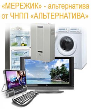 Электронный стабилизатор напряжения МЕРЕЖИК-7000-12