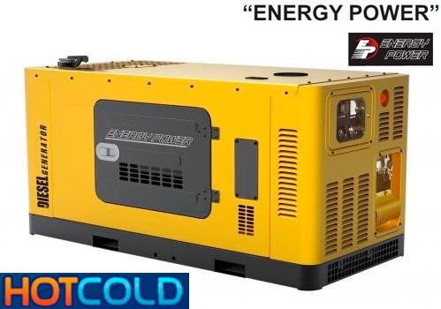 Дизельная электростанция ENERGY POWER