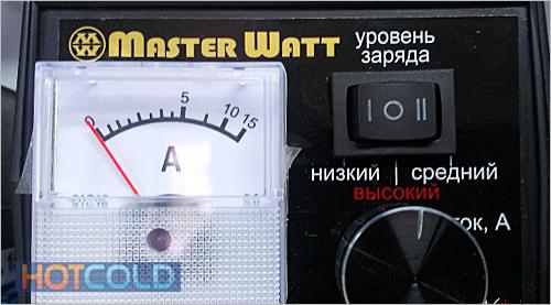 Автоматическое зарядное устройство MASTER WATT АЗУ