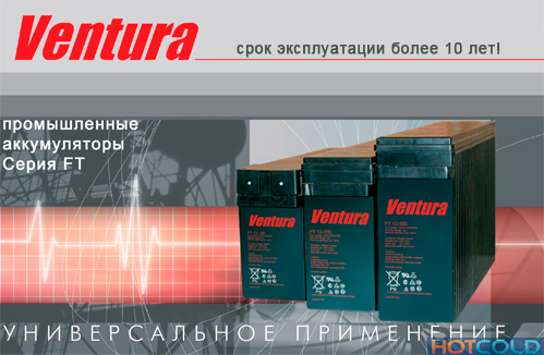 Аккумуляторные батареи Ventura FT